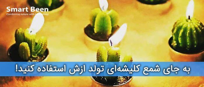 شمع خلاقانه تولد، شمع تولد، خرید شمع تولد